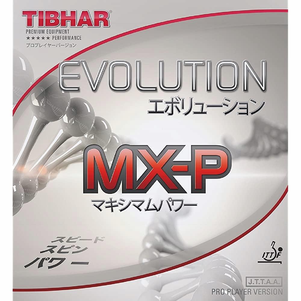OKŁADZINY TIBHAR Evolution MX-P Czarna 2.1-2.2