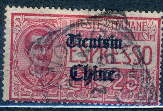C. Włoska poczta w Chinach - prowizoria