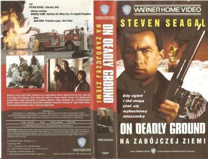 Na zabójczej ziemi - VHS