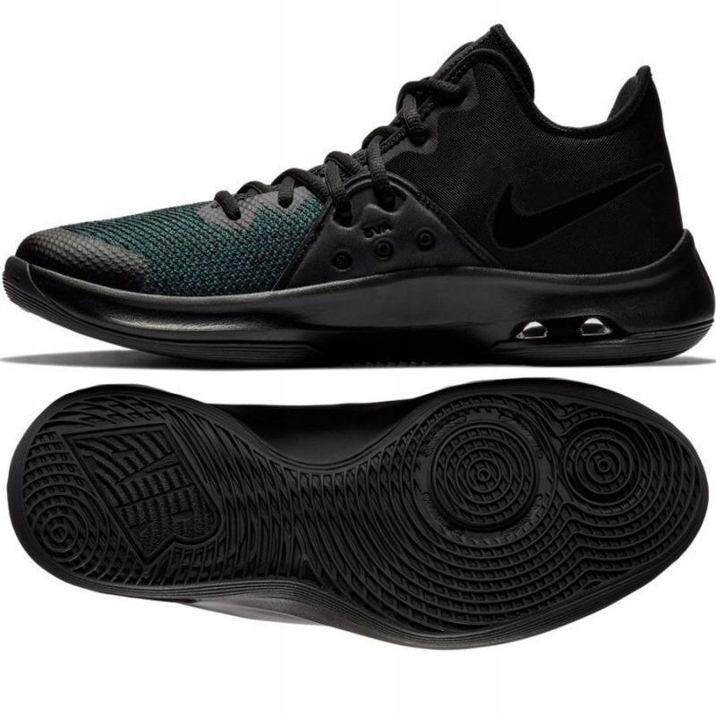 Buty koszykarskie Nike Air Versitile III r-44