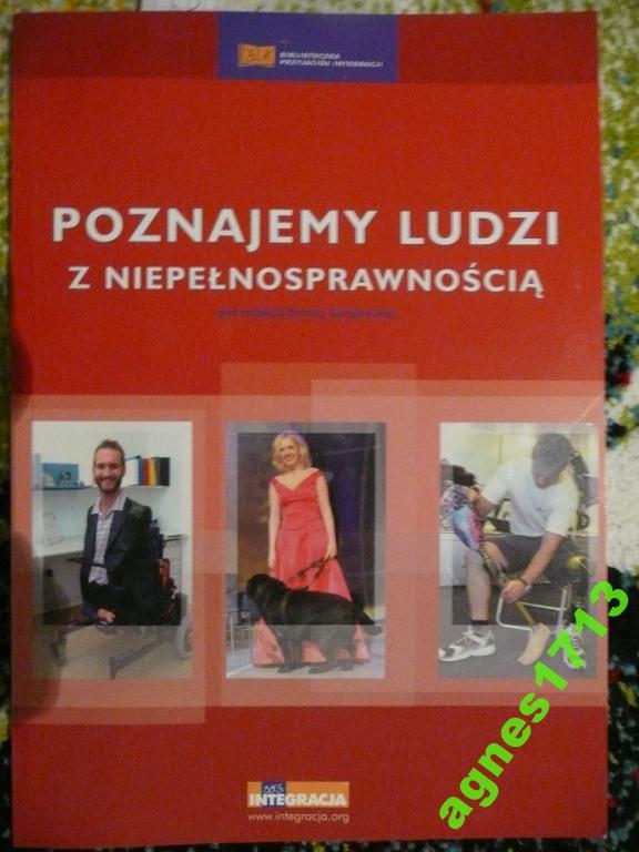 Wszyscy, Lutom, pomorskie, Polska, 20-23 lat | ilctc.org
