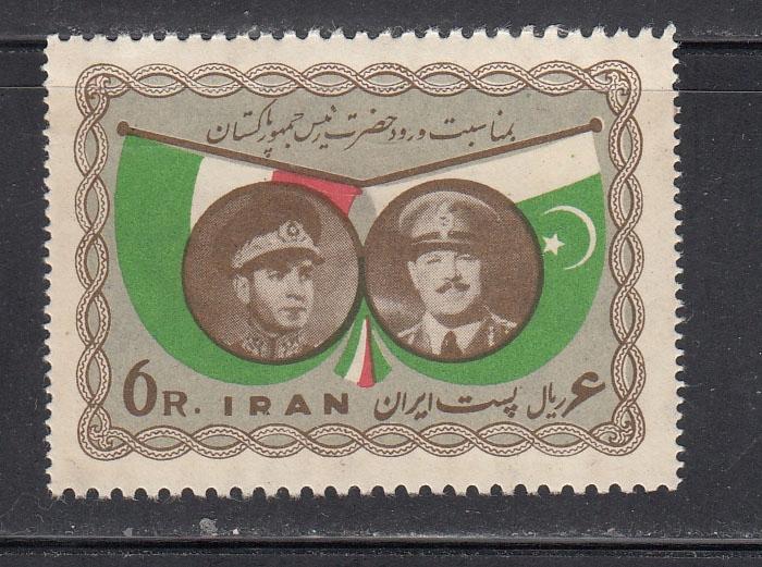 IRAN MI 1070 PREZYDENCI seria z 1959 czyste