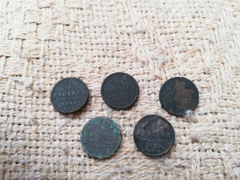 Monety Rosja 1/2 pół kopiejki carskie 1893 - 1899