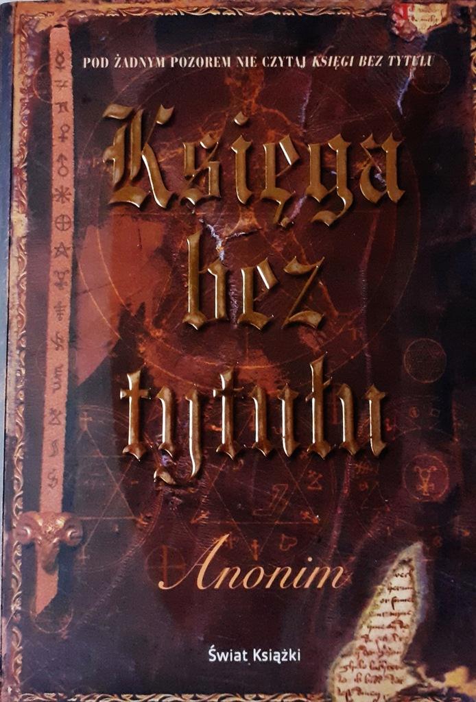 Anonim - Księga bez tytułu /J 12