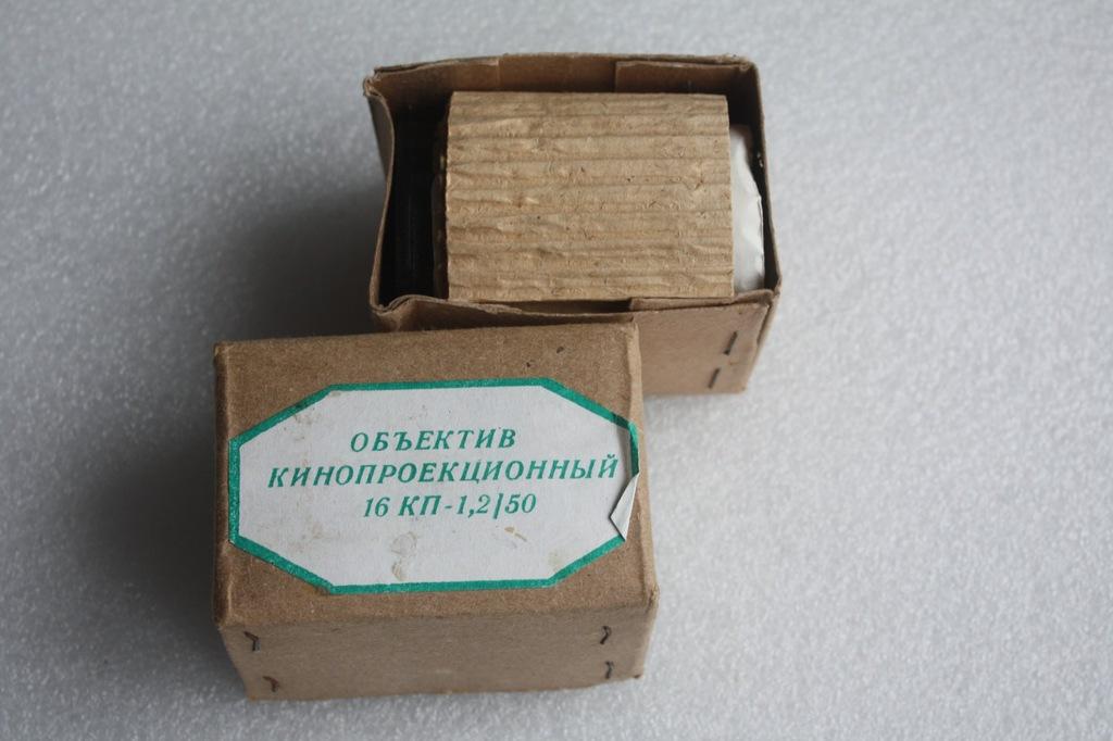 obiektyw kinoproekcyjny 16kp-1,2/50