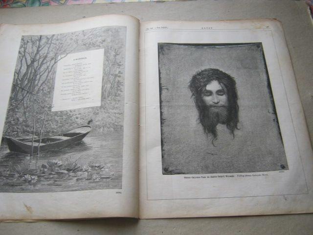 Wiśnicz Lipnica Szymanowski Chrystus Św Weroni1879