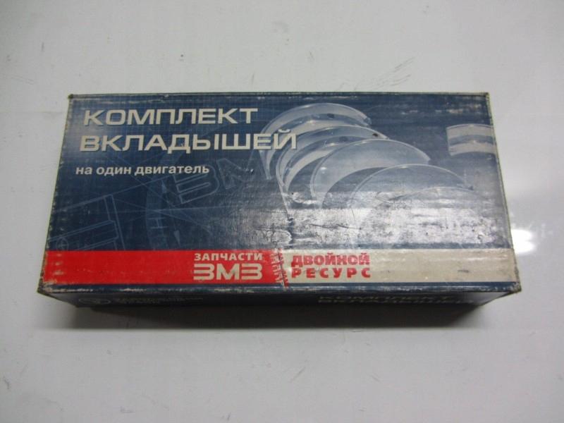 GAZ 24 WOŁGA Panewki komplet 0,75 24-1000102-41
