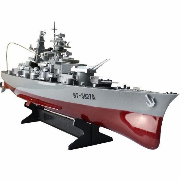 OKRĘT WOJENNY RC statek zdalnie sterowany 71cm