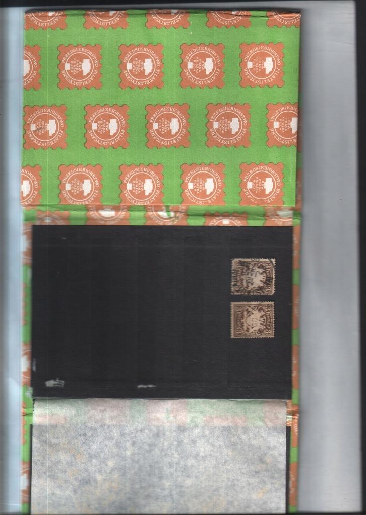 Filatelistyka. Bawaria -1888 - Herb Bawarii - 2 zn