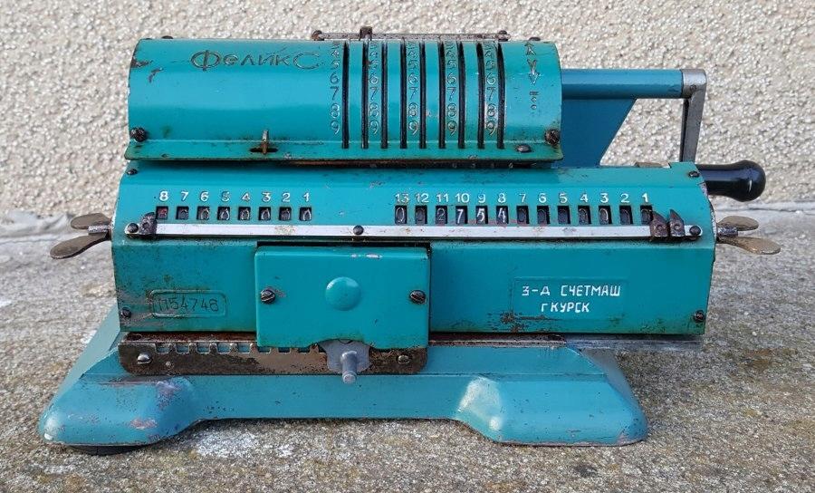 Feliks Kursk Arytmometr stara maszyna licząca