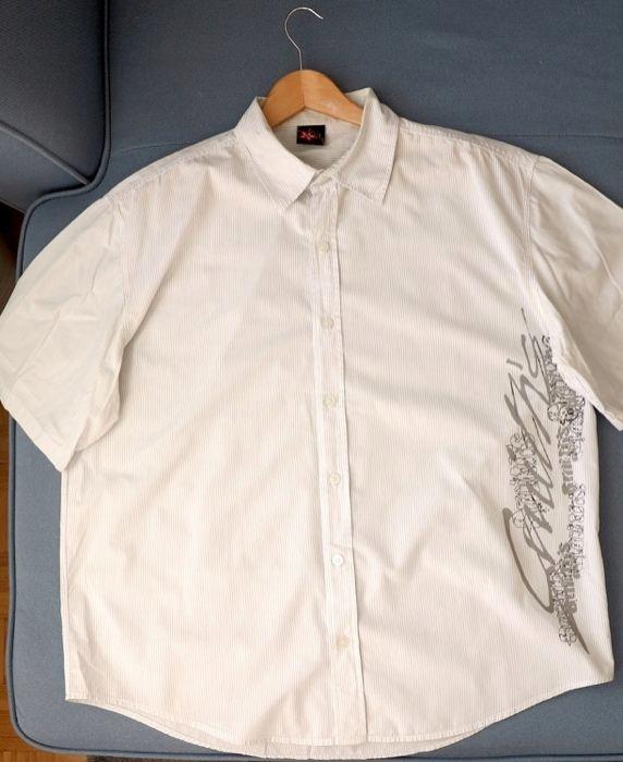 Biała koszula z krótkim rękawem Smith's w paski