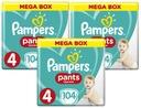 Zestaw 3 x Pieluchomajtki Pampers Mega Box Pants 4
