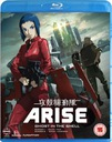 . Ghost In the Shell Arise Borders 1-2 2 x Blu-ray
