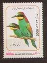 Iran. Mi 2825 ** - Ptaki