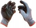 перчатки рабочие 480 ПАР DRAGO покрытые пленочной ОБОЛОЧКОЙ Серые XL