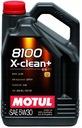 Motul 8100 X-Clean+ 5W30 5Л доставка товаров из Польши и Allegro на русском