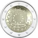 2 Euro 2015 - Słowacja (Flaga Europy)