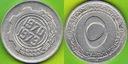 Algieria  5  Centimes  1970 r.