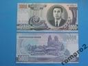 Banknot Korea Płn 5000 Won P-46 2002 ! UNC rzadszy