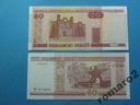 Białoruś Banknot 50 Rubli 2000 P-25 UNC