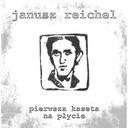 Janusz Reichel, Atman PIERWSZA KASETA NA PŁYCIE LP