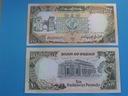 Banknot Sudan 10 Pounds Funtów 1991 P-46 UNC