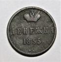Dienieżka 1855 BM доставка товаров из Польши и Allegro на русском