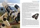 Poradnik, Mapy Nieba, Atlas Nieba i Księżyca, mapa Tytuł Poradnik Miłośnika Astronomii