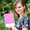 Organizer Ciążowy - Pamiętnik Młodej Mamy Wysokość produktu 22.5 cm