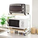 SoBuy Стеллаж Кухня микроволновой печью, FRG092-Н