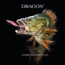 Plecionka DRAGON Fishmaker v.2 Momoi 135 m 0.14mm Kod producenta 5901323