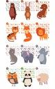 Obrazki plakaty grafiki dla dzieci ze zwierzątkami Wysokość (cm) 31 - 40