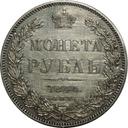 1 РУБЛЬ 1844 - НИКОЛАЙ I - СОСТОЯНИЕ (3+) - РОССИЯ - 2 G. доставка товаров из Польши и Allegro на русском