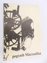 Похороны Маршала Брендов Budziarek Алгоритм 1989 доставка товаров из Польши и Allegro на русском