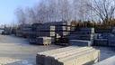 Podmurówka betonowa - deska betonowa, wys. 25 cm Marka EL-BET