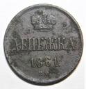 Dienieżka 1861 BM - ХОРОШИЙ СОСТОЯНИЕ доставка товаров из Польши и Allegro на русском