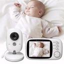 VB603 Baby Monitor радионяня электронная