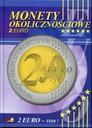 АЛЬБОМ ПАМЯТНЫЕ МОНЕТЫ 2 ЕВРО, ТОМ 7 доставка товаров из Польши и Allegro на русском