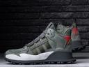 Buty męskie Adidas F/1.3 LE Originals B28058 Waga (z opakowaniem) 1 kg