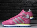 Buty, sneakersy Adidas Haven Originals BB2898 Marka adidas
