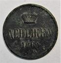 Dienieżka 1864 РЕДКИЕ доставка товаров из Польши и Allegro на русском