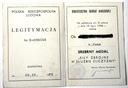 Удостоверение Медаль Силы Zbrw Служению Отечеству sr ВК