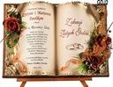 подарок Память юбилей Юбилеи Свадьбы 25 30 50