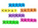 CYFRY tabliczka mnożenia - edukacyjna układanka Wiek dziecka 3 lata +