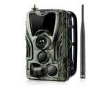 Fotopułapka GSM Камера лесная HD ИК MMS