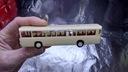 Herpa 013246 Bus Kit MAN Bussing SU 210 bus, ivory Marka Herpa