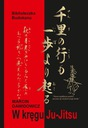 "Książka ""W kręgu Ju-Jitsu"""