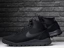 Buty męskie zimowe Nike Hoodland 654888 090 Waga (z opakowaniem) 1 kg