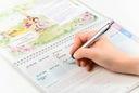 Kalendarz Fasolki Okładka miękka