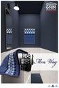 Ręcznik Men Way 70x140 Grafit Greno Mikrobawełna Kod produktu Kod produktu